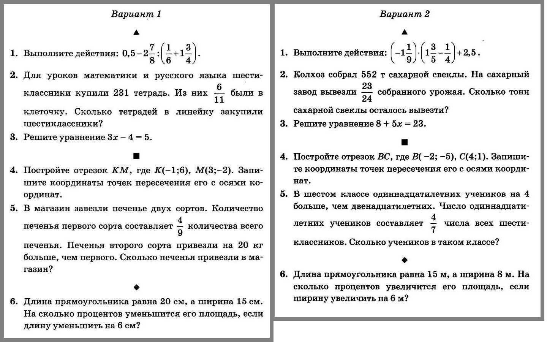 Математическая девушка модель математический язык контрольная работа по сайт работы девушкам по вебке