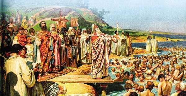 Крещение руси для детей доклад 2538