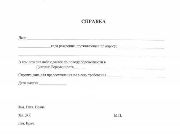 образец реферата на казахском